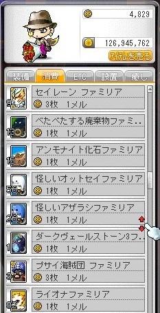 Maple16717a.jpg