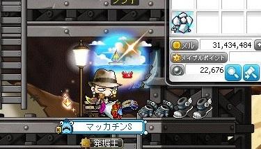 Maple16727a.jpg