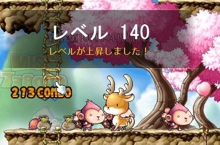 Maple16749a.jpg