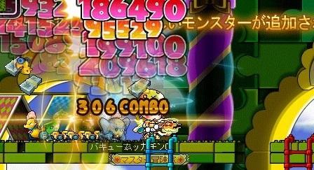 Maple16775a.jpg