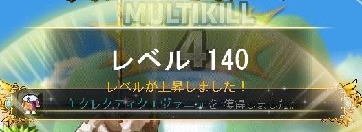 Maple16780a.jpg