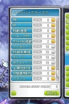 Maple16785a.jpg