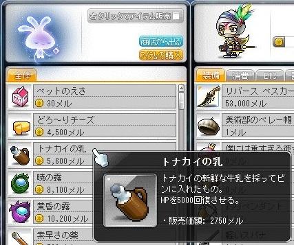 Maple16787a.jpg