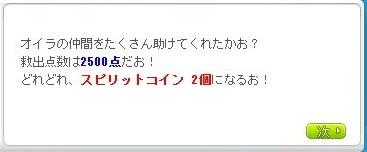 Maple16793a.jpg