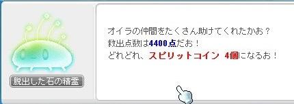 Maple16803a.jpg