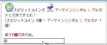 Maple16804a.jpg