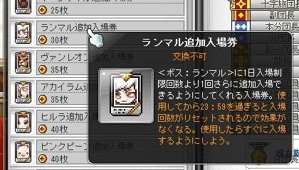 Maple16808a.jpg