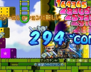 Maple16812a.jpg