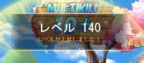 Maple16813a.jpg