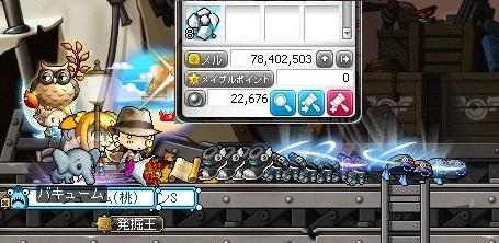 Maple16820a.jpg