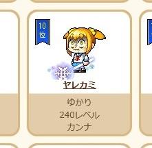 Maple16821a.jpg