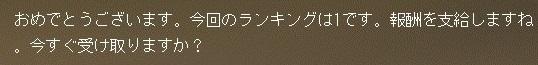 Maple16822a.jpg