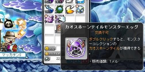 Maple16826a.jpg