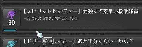 Maple16835a.jpg