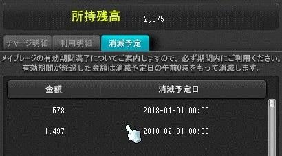 Maple16847a.jpg