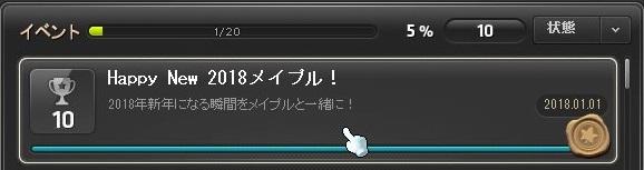 Maple16853a.jpg