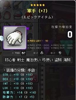 Maple16869a.jpg