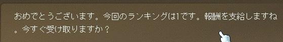 Maple16881a.jpg