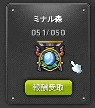 Maple16882a.jpg
