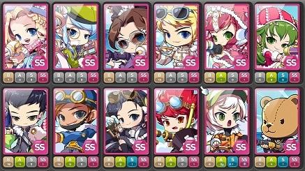 Maple16883a.jpg