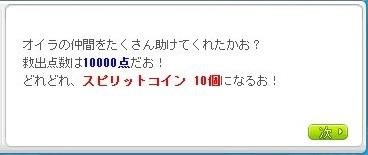 Maple16892a.jpg