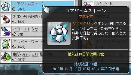 Maple16899a.jpg