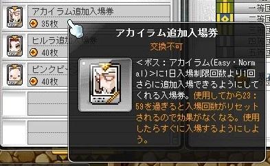 Maple16901a.jpg
