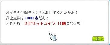 Maple16914a.jpg