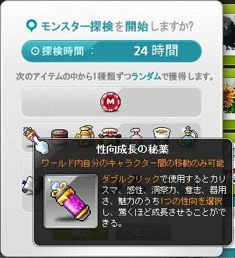 Maple16920a.jpg