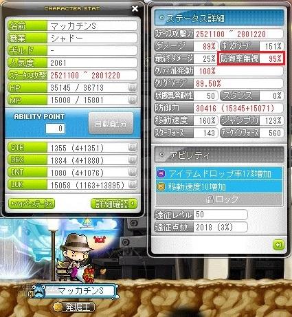 Maple16932a.jpg