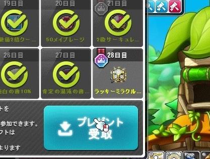 Maple16950a.jpg