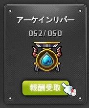 Maple16953a.jpg
