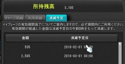 Maple16960a.jpg