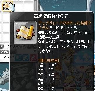 Maple16962a.jpg