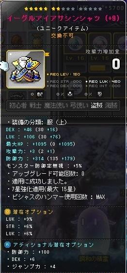 Maple16967a.jpg