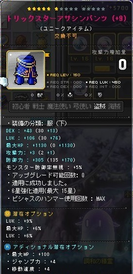 Maple16968a.jpg