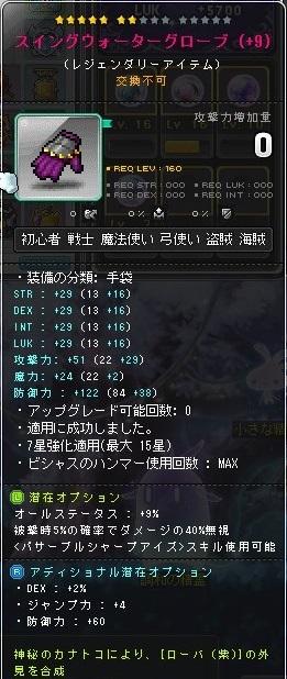 Maple16969a.jpg