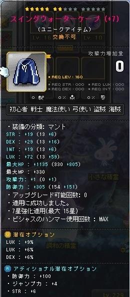 Maple16971a.jpg