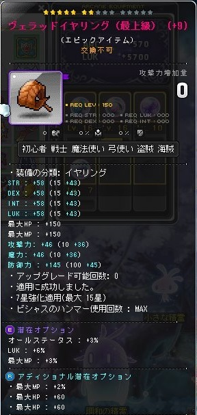 Maple16972a.jpg