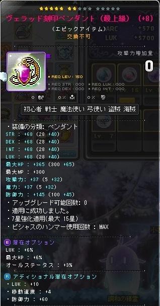 Maple16973a.jpg
