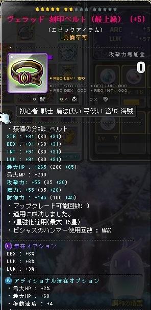 Maple16974a.jpg
