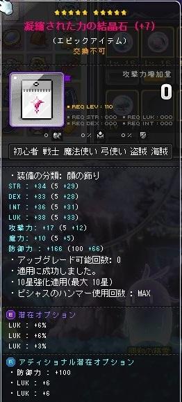 Maple16975a.jpg
