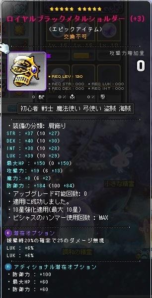 Maple16977a.jpg