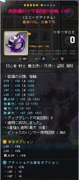 Maple16980a.jpg