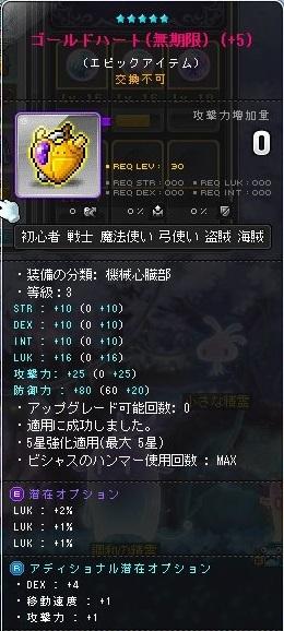 Maple16981a.jpg