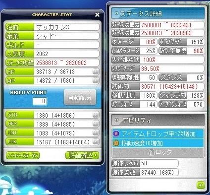 Maple16983a.jpg