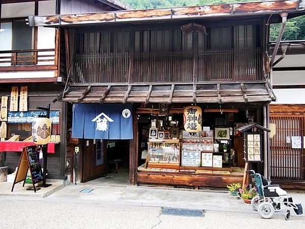 naganogifu-20170811-20s.jpg