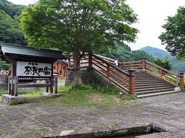 naganogifu-20170811-29s.jpg