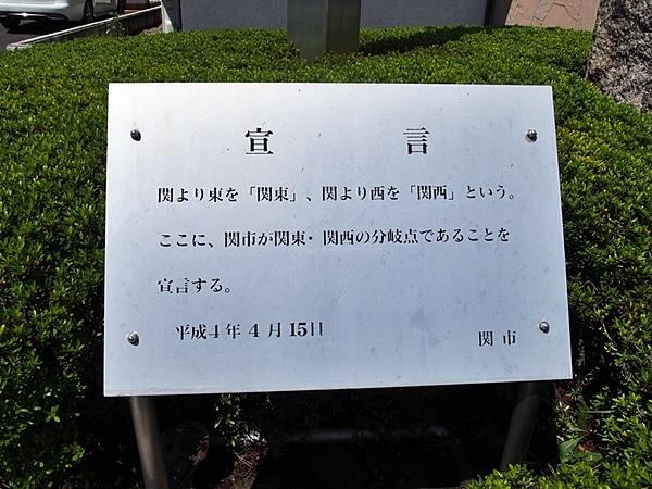 naganogifu20170812-22s.jpg