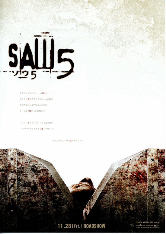 saw-20180126-01.jpg